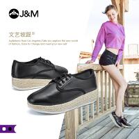 【低价秒杀】jm快乐玛丽秋季新款平底松糕系带纯色休闲鞋女鞋渔夫鞋