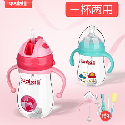 幼儿园带手柄儿童水杯夏 宝宝学饮杯吸管杯婴儿鸭嘴杯