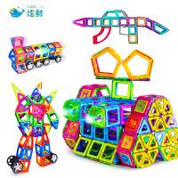 磁力片儿童智力玩具1--10周岁男孩女孩吸铁石磁铁拼装积木
