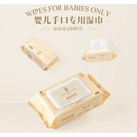 湿巾婴儿湿纸巾宝宝手口湿巾新生儿湿巾纸80抽*3包