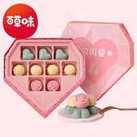 【百草味一个礼由-白巧克力伴手礼99g】 送女友生日礼盒装