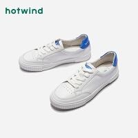 热风女士滑板鞋系带拼色休闲小白鞋H13W9112