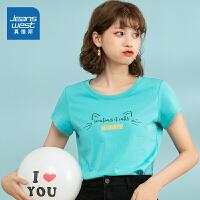 [到手价:24.9元]真维斯女装 夏装新款 圆领印花短袖T恤