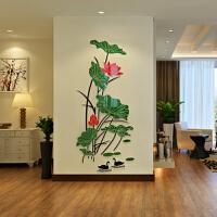 亚克力3d立体墙贴客厅玄关温馨卧室电视背景墙中式荷花房间装饰品