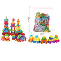 儿童大颗粒聪明积木1-3-周岁男女孩益智力两岁塑料拼接宝宝玩具