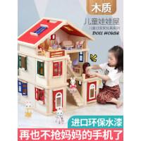�和�益智玩具房子diy小屋女孩玩具�Y物��木�^家家公主�e墅娃娃屋