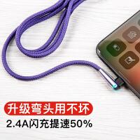 安卓数据线快充高速vivo手机通用单头加长2米华为充电线充电器小米oppo