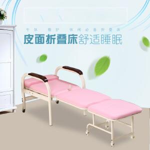 门扉 折叠床 办公室折叠午休床医院陪护床便携式午睡床户外折叠躺椅行军床
