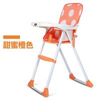 儿童餐椅多功能可折叠便携式婴儿餐椅BB吃饭用餐椅子宝宝餐椅