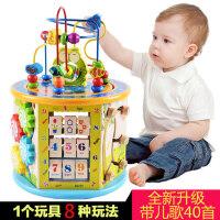 宝宝儿童玩具1-3岁男女小孩0-2婴幼儿早教积木拼装益智力开发动脑