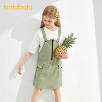 【抢购价:69】巴拉巴拉童装女童背带连衣裙儿童公主裙夏装