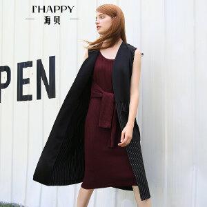 海贝2017早秋新款女装 韩版显瘦时尚无袖条纹拼接中长款马夹外套