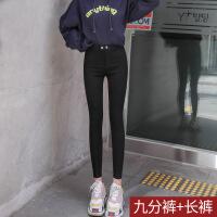 魔术黑色打底裤女外穿2018新款加绒加厚长裤秋冬季铅笔小黑裤小脚