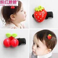 韩国儿童发夹红色樱桃水果边夹可爱小夹子公主宝宝头饰小女孩发饰