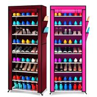 简易鞋柜防尘收纳鞋架家用宿舍女小鞋架子