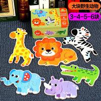 幼儿童宝宝大块简单拼图积木玩具男女孩1-2-3周岁早教力开发