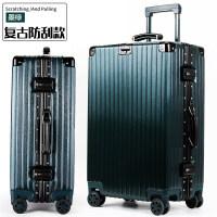拉杆箱万向轮红色旅行箱结婚密码陪嫁箱皮箱男女铝框行李箱
