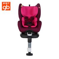 【当当自营】2017新品gb好孩子高速汽车儿童安全座椅汽车用婴儿宝宝座椅CS768