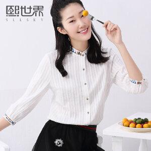 熙世界2018夏季新款刺绣衬衣立领七分袖白色衬衫装101LC387
