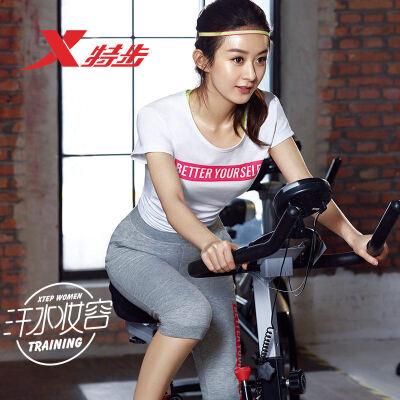XTEP 特步 983228011779 女款短袖T恤 29元包邮