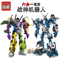 启蒙积木5男孩拼装变形合体金刚机器人6-8岁儿童玩具战神组合套装