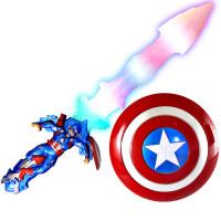 六一节儿童动漫发光面具声光剑美国队长盾牌玩具道具英雄披风