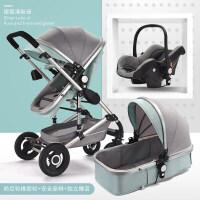 20190707012219166高景观婴儿推车多功能可坐躺双向四轮避震折叠新生儿童手推车宝宝