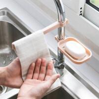 幽咸家居龙头毛巾架 水龙头沥水肥皂盒 肥皂架 厨房置物架 水池收纳架 厨房水槽海绵抹布沥水架组合装