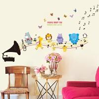 宝宝卧室儿童房墙上贴纸装饰卡通动漫墙贴自粘墙纸贴画动物可移除 大