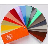 劳尔色卡 德国劳尔色卡K5色卡 全光泽 油漆涂料工业色卡 (带原装外盒)全光泽 油漆涂料工业色卡