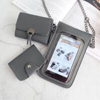 女士手机包钱包卡包组合简约小钱夹三件套 2018新款钱包女