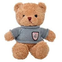 泰迪熊抱抱熊熊猫小熊公仔布娃娃毛绒玩具小号送女友生日礼物女生 海藻绒浅棕款 1米 送挂件一个