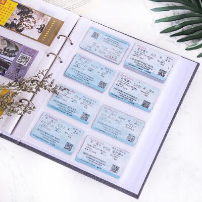 电影票车票收藏册火车飞机旅行门票纪念收集拍立得相册票据收纳本 麻布封面 精致丝印 活页设计