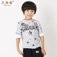 【当当自营】贝康馨童装 男童星空字母T恤 韩版纯棉打底上衣秋季新款