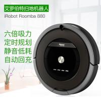 美国iRobot 880扫地机器人全自动充电吸尘器智能清洁扫地机器人