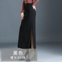 韩版高腰针织包臀裙半身裙秋冬款开叉裹裙显瘦长裙一步裙
