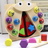认知配对颜色积木2-34岁男女孩儿童玩具宝宝游戏早教形状