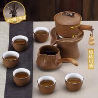 茶具茶杯套装创意简约泡茶器6只装小茶壶