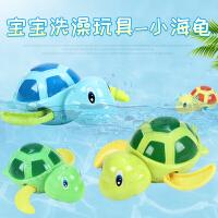 宝宝洗澡玩具婴儿儿童戏水会游泳的小乌龟抖音发条玩具男孩女孩