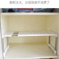 厨房置物架衣柜分层隔板桌面台面橱柜书桌收纳架柜子隔层厨柜层架