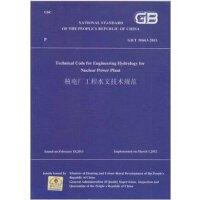 GB/T 50663-2011 核电厂工程水文技术规范 [英文版]