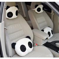 可爱熊猫汽车头枕 护颈枕 车枕 车用腰靠垫 抱枕汽车用品