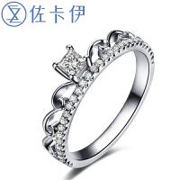 佐卡伊 皇冠 白18k金钻石女戒求婚钻戒女公主方钻石戒指正品珠宝