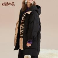妖精的口袋长款大衣冬装2018新款黑色韩版拉链白鸭绒羽绒服女