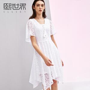 熙世界中长款喇叭袖五分袖V领白色连衣裙2018年春