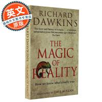 自然的魔法 英文原版 The Magic of Reality 我们怎么知道什么是真的 Richard Dawkins 道金斯 科学 进口书 平装 Paperback