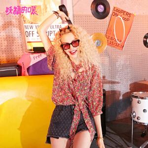 【3折到手价:86】妖精的口袋新款碎花日系chic甜美系带心机V领雪纺衫女