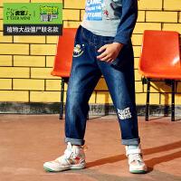 【2件3折到手价:79.5元】小虎宝儿男童牛仔裤长裤2019秋装新品儿童宽松哈伦裤中大童洋气潮