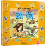 托尼 沃尔夫翻翻书:动物 马莉,[意] 托尼・沃尔夫 绘 陕西人民教育出版社 9787545014570 新华正版 全