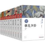 鲁迅经典全集(全10卷))